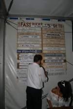 Feuerwehrfest 2010/77050/